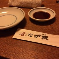 熱き漢たちの熱き宴!第1回松山(ノーテーマオフ)会に殴りこみに行ってきたゾ!!!