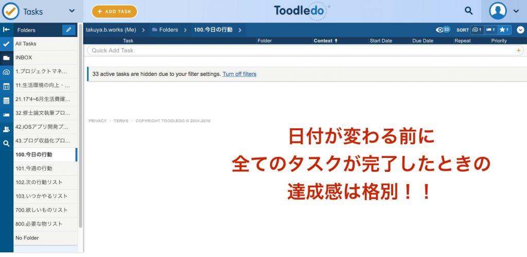 blog3.001