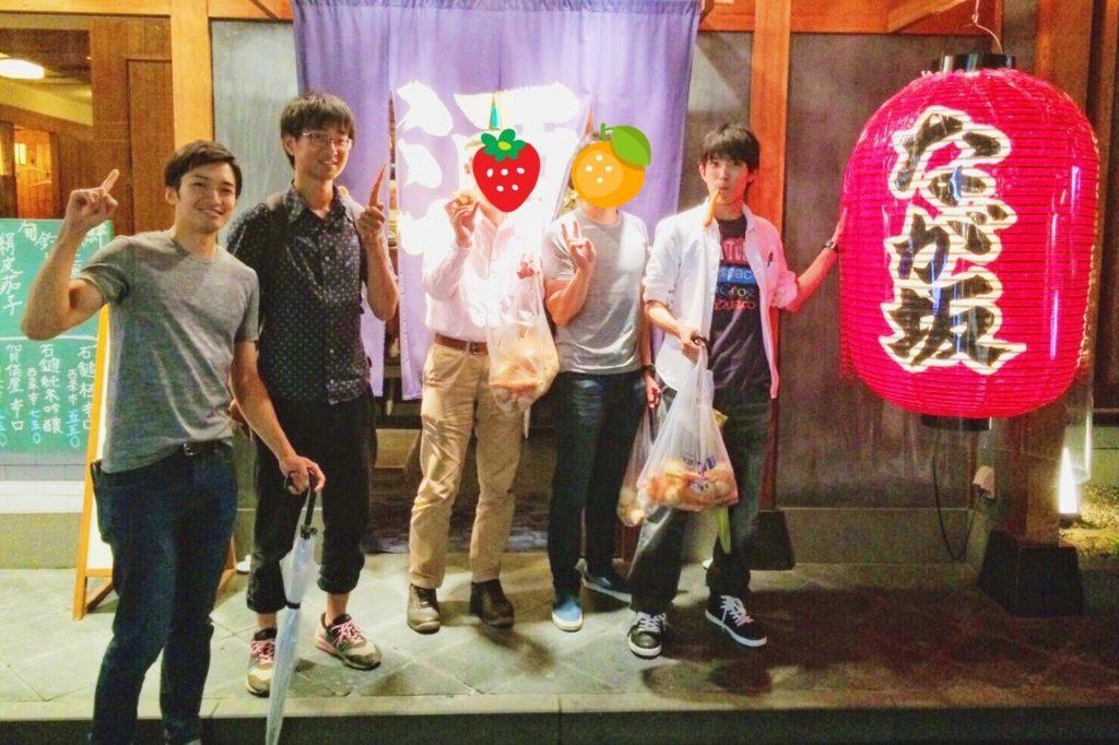 http://yumao.hatenablog.jp/entry/2016/07/06/001931